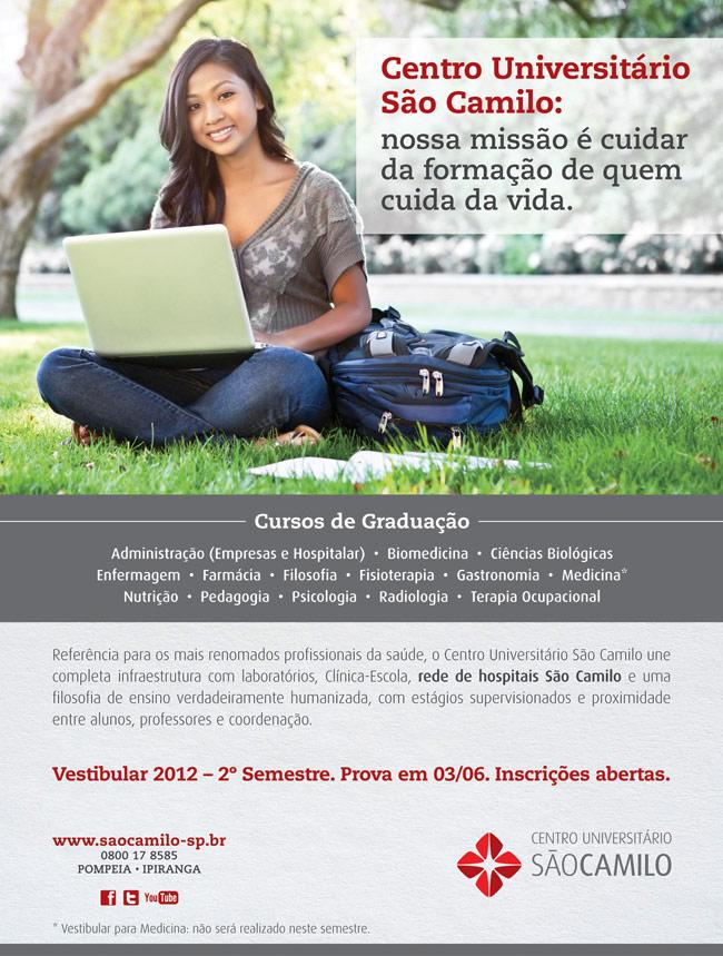 Vestibular São Camilo 2012 - 2º Semestre